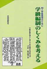 siraberukaibook1.jpg