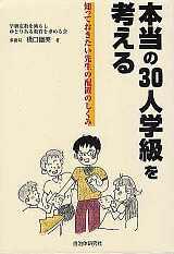 siraberukaibook2.jpg