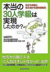 siraberukaibook3.jpg